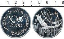 Изображение Монеты Европа Венгрия 500 форинтов 1988 Серебро Proof-