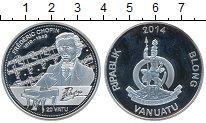 Изображение Монеты Вануату 20 вату 2014 Серебро Proof-