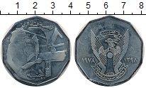 Изображение Монеты Судан 1 фунт 1978 Медно-никель XF
