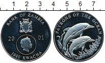 Изображение Монеты Замбия 1000 квач 2001 Посеребрение Proof-