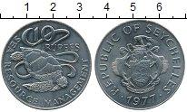 Изображение Монеты Африка Сейшелы 10 рупий 1977 Медно-никель UNC-