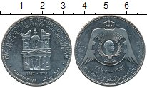Изображение Монеты Иордания 1/4 динара 1977 Медно-никель XF