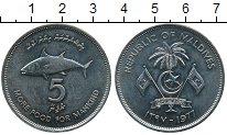 Изображение Монеты Мальдивы 5 руфий 1977 Медно-никель UNC-