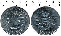 Изображение Монеты Австралия и Океания Тонга 2 паанга 1978 Медно-никель UNC-