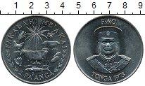 Изображение Монеты Австралия и Океания Тонга 2 паанга 1975 Медно-никель XF
