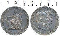 Изображение Монеты Европа Австрия 2 гульдена 1879 Серебро XF