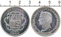 Изображение Монеты Андорра 25 динерс 1964 Серебро Proof- Наполеон I