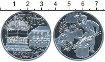 Изображение Монеты Европа Австрия 500 шиллингов 1997 Серебро Proof