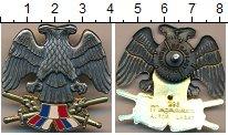 Изображение Монеты Сербия Знак 1998 Медно-никель UNC