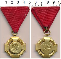 Изображение Монеты Европа Австрия Медаль 1908 Бронза UNC-