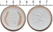 Изображение Монеты Германия : Нотгельды 15 марок 1921 Фарфор UNC