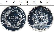 Изображение Монеты Азия Турция 50000 лир 1995 Серебро Proof-