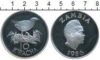 Изображение Монеты Африка Замбия 10 квач 1986 Серебро Proof-