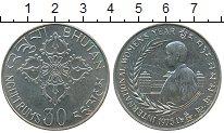 Изображение Монеты Бутан 30 нгултрум 1975 Серебро UNC Международный  Год