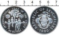 Изображение Монеты Африка Сейшелы 50 рупий 1980 Серебро UNC