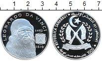 Изображение Монеты Африка Сахара 1000 песет 1999 Серебро Proof-