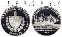Изображение Монеты Куба 10 песо 1997 Серебро Proof- Флот. 150 лет линии