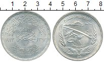 Изображение Монеты Африка Египет 5 фунтов 1973 Серебро UNC