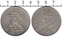 Изображение Монеты Африка Сан-Томе и Принсипи 100 добрас 1984 Медно-никель UNC-