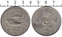 Изображение Монеты Мальдивы 20 руфий 1984 Медно-никель UNC- ФАО, рыбная конферен