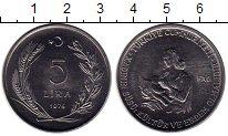 Изображение Монеты Турция 5 лир 1976 Медно-никель XF