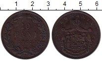 Изображение Монеты Европа Румыния 10 бани 1867 Бронза XF