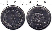 Изображение Монеты Азия Турция 5 лир 1978 Медно-никель XF