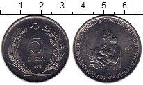 Изображение Монеты Азия Турция 5 лир 1976 Медно-никель XF