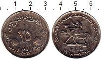 Изображение Монеты Судан 25 гирш 1968 Медно-никель XF