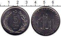 Изображение Монеты Турция 5 лир 1977 Медно-никель XF Год семьи