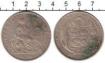 Изображение Монеты Перу 1 соль 1869 Серебро VF