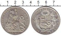 Изображение Монеты Перу 1 соль 1889 Серебро VF