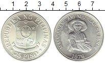 Изображение Монеты Филиппины 25 писо 1976 Серебро UNC- ФАО