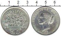 Изображение Монеты Гаити 50 гурдес 1981 Серебро UNC-