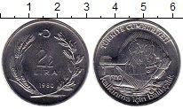 Изображение Монеты Турция 2 1/2 лиры 1980 Медно-никель UNC