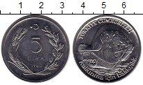 Изображение Монеты Турция 5 лир 1980 Медно-никель UNC