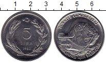Изображение Монеты Азия Турция 5 лир 1980 Медно-никель UNC