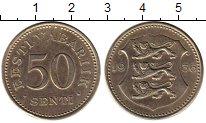 Изображение Монеты Европа Эстония 50 сенти 1936 Медно-никель XF