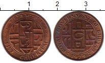 Изображение Монеты Бутан 5 хетрум 1979 Медь XF