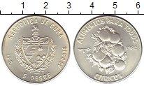 Изображение Монеты Северная Америка Куба 5 песо 1982 Серебро UNC
