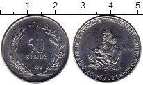 Изображение Монеты Азия Турция 50 куруш 1978 Медно-никель UNC-
