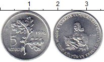 Изображение Монеты Азия Турция 5 куруш 1976 Алюминий XF