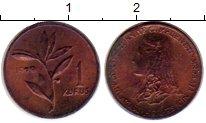 Изображение Монеты Азия Турция 1 куруш 1979 Медь XF