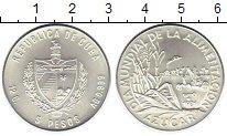 Изображение Монеты Северная Америка Куба 5 песо 1981 Серебро UNC