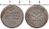 Изображение Монеты Палестина 50 милс 1939 Серебро XF