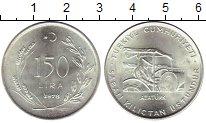 Изображение Монеты Азия Турция 150 лир 1978 Серебро UNC-