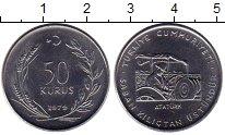 Изображение Монеты Азия Турция 50 куруш 1979 Медно-никель UNC