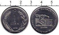 Изображение Монеты Азия Турция 1 лира 1979 Медно-никель UNC