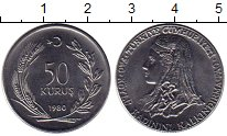 Изображение Монеты Турция 50 куруш 1980 Медно-никель UNC