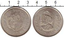 Изображение Монеты Непал 1 рупия 1975 Серебро XF